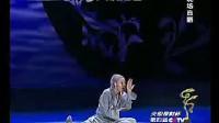 古典舞:孔乙己,表演:孙科