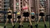 瘦身健美操教学视频02