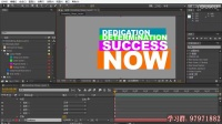 After Effects视频教程77课 摆动路径效果和图形编组