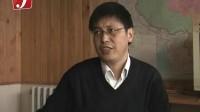 经济学家零距离第三期——对话王小广