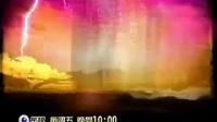 东汉报报:第42集(主播:曹操)