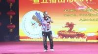 """著名歌手""""铁汉歌王""""刘爽 海南五指山""""2017元宵节演唱会"""""""