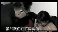 3 郑源[歌中故事]抗震救灾英雄颂歌