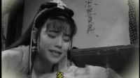 包青天 五鼠闹东京02