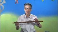 笛子演奏技巧十讲