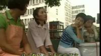 【Parmacn】TVB群星经典古天乐宣萱欧阳震华沈殿霞张可颐《美味天王》25