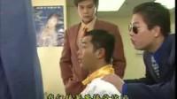 【Parmacn】TVB群星经典古天乐宣萱欧阳震华沈殿霞张可颐《美味天王》26