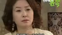 [灿烂的★润福第2部-润福胜美再次相见]