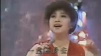 1979金唱片-香港群星 演唱.