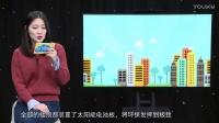 国行HTC U Ultra售价曝光,小米将推自主芯片