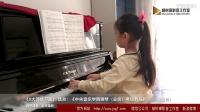 《G大调练习曲》 选自:《中央音乐学院钢琴(业余)考级教程》 (一级曲目)-胡时璋