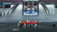 毛阿敏等护送国旗入场/第八届全国残运会开幕晚会《国旗》