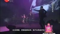 【新娱乐】110324上海TGC时尚盛典_金贤重_LUCKY_GUY