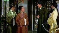 香港经典老电影-董小宛-1963