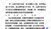 正灵樊政名师团队421联考视频讲座