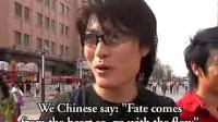 性感北京-找对象