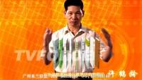 名校通学习机-广州米兰联盟广告公司