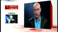 江苏卫视2010新包装(一号楼报道)