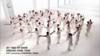DREAMS COME TRUE - MY TIME TO SHINE(2012.05.16)