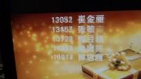 抽奖滚动文字覆盖在动态视频背景上操作演示-活动现场双屏抽奖系统-多线程抽奖版V3