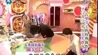 《大小爱吃》林俊杰