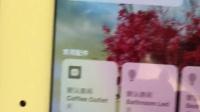 基于TI CC3220 wifi芯片的HomeKit演示Demo
