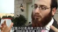 性感北京-犹太泡沫