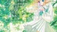 【翻唱】对着天空说爱你(TO:cc姐)