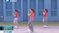 拉丁健身操分解教学(第四套)