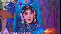京剧《西施》选段:提起吴宫心惆怅 李胜素