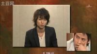20090517 ザ少年倶楽部Premium 樱井翔VTR