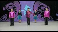 全民健身舞分解教学(5)