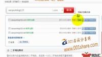系统学习seo实战教程-第一季-第二节:域名的购买