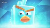 愤怒的小鸟太空版(冰冻鸟)