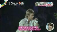 20111102 ZIP! タッキー&翼東京公演新闻 4m43