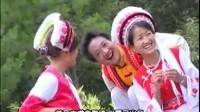 白族民间歌手李宝妹演唱的剑川调系列之一