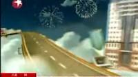 东方卫视2011跨年宣传片2