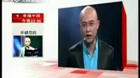 江苏卫视 2010新包装