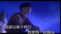 【Parmacn】台湾省早期偶像组合红孩儿《故事》MTV