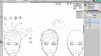 第一章:头发的画法与发型设计版
