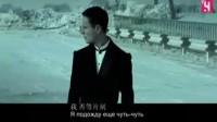 星星-维塔斯中俄字幕版(高清)