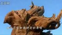 倾城--来自胡杨树的独白 作者:吉它 朗诵:海天