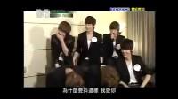 120329 MTV 日韩音乐疯Boyfriend CUT
