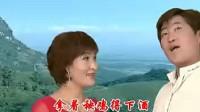 云南山歌 马丽波 欢声笑语传四方