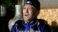 康熙王朝:姜还是老的辣,索尼教孙女后宫得宠