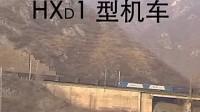 大秦线2万吨重载列车