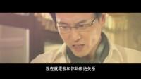 【秦罗衍生】现代cp SUDDENLY 张翰 严宽 修改版