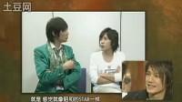 20080120 ザ少年倶楽部Premium 相叶雅纪VS二宫和也VTR