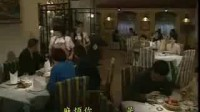 【Parmacn】TVB群星经典古天乐宣萱欧阳震华沈殿霞张可颐《美味天王》2