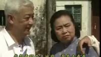 【Parmacn】TVB群星经典古天乐宣萱欧阳震华沈殿霞张可颐《美味天王》3